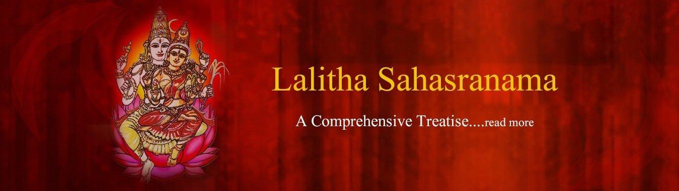 Lalitha Sahasranama