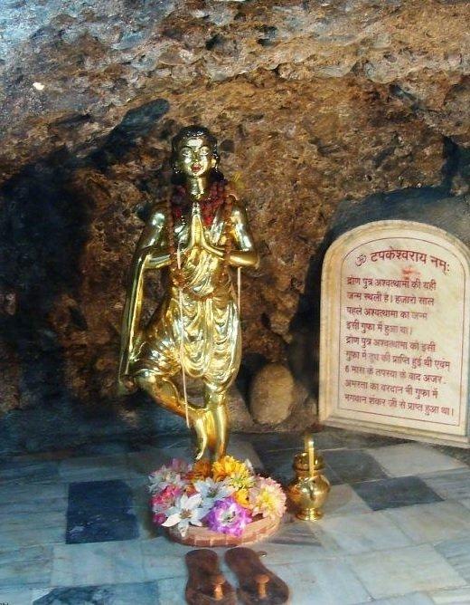 ashwathama temple