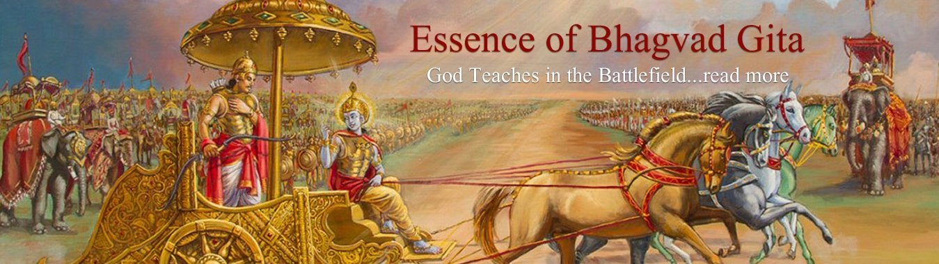 Essence of Bhagvad Gita